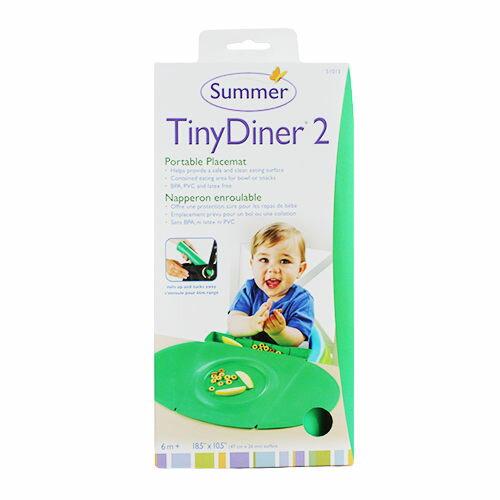 美國 Summer Infant 防水學習餐墊 Tiny Diner 2 第二代新款 綠色 *夏日微風*