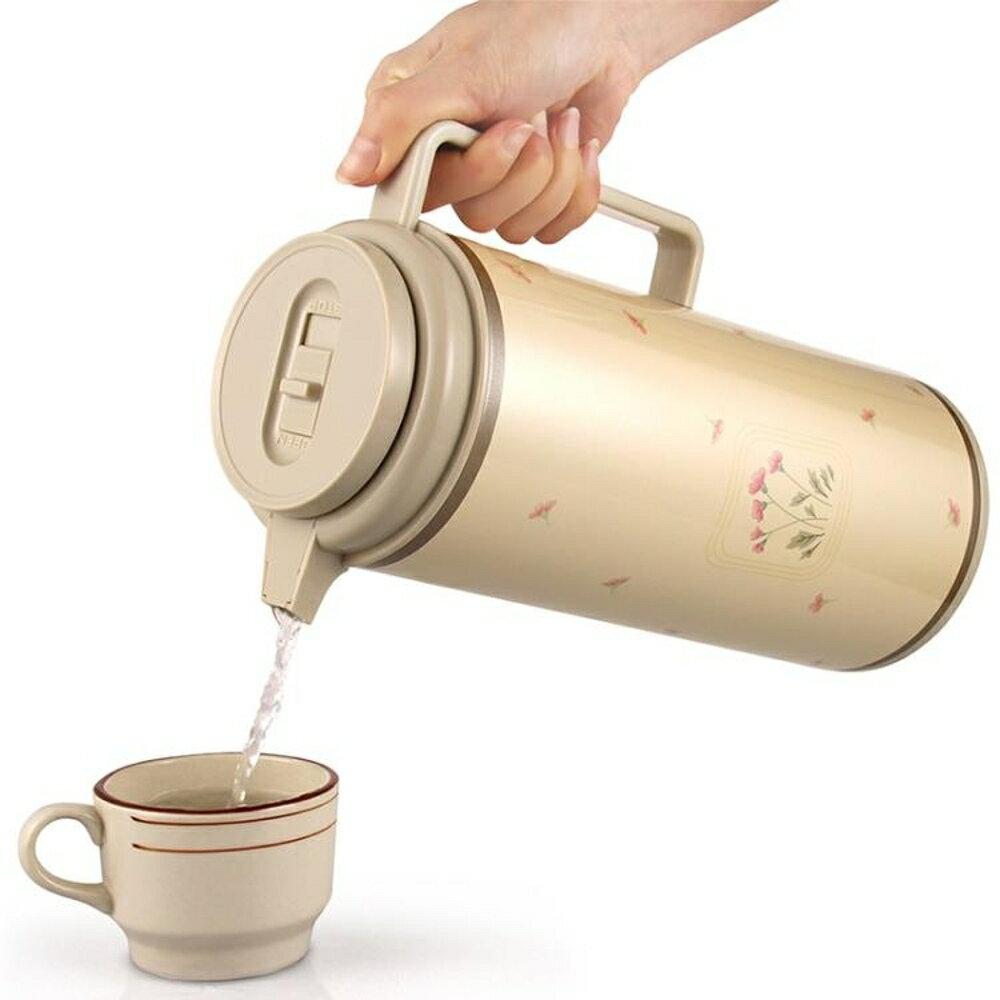 歐皇保溫壺家用 熱水瓶大容量保溫水壺玻璃內膽保溫瓶歐式暖水壺 【帝一3C旗艦】 雙12購物節