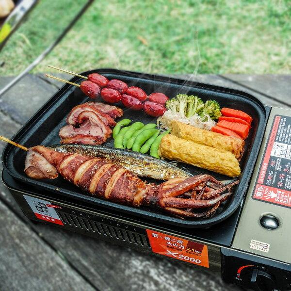 【送灰熊保冷袋9L】妙管家 多功能燒烤爐X2000 (烤盤+卡式爐)還附專屬硬盒