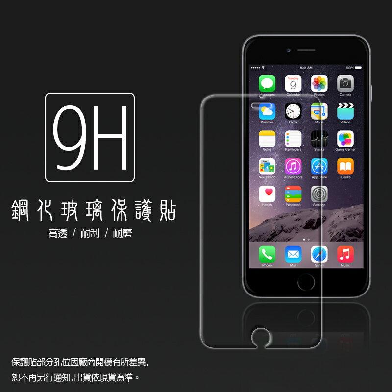 超高規格強化技術 Apple iPhone 6 Plus 5.5吋 ^(正面^) 鋼化玻璃