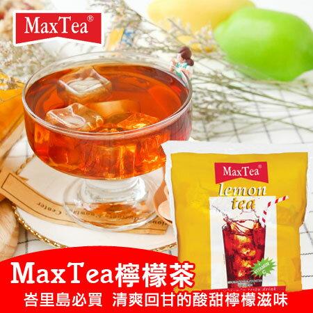 印尼MAXTEA美詩檸檬茶(整袋)25gx30包美詩檸檬紅茶750g即溶水果茶LemonTea【N102359】