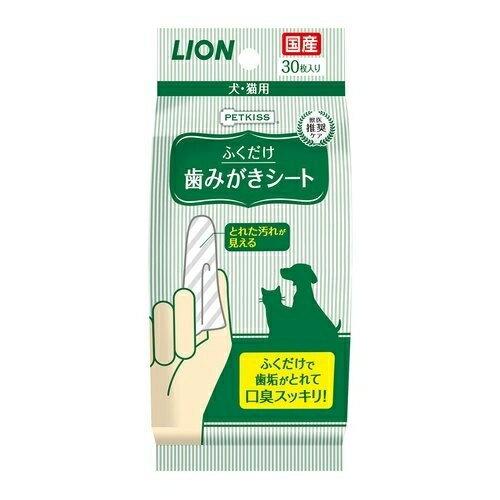 日本LION獅王PETKISS親親齒垢清潔紙巾30枚/入-《犬/貓用》