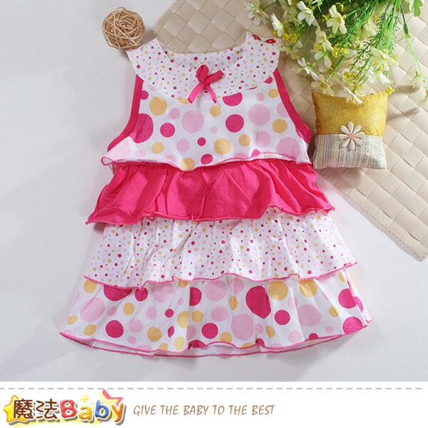 嬰幼兒洋裝女寶寶無袖蛋糕裙魔法Baby~k50886