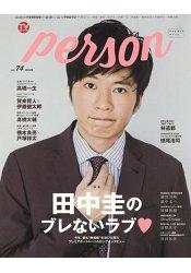 TV GUIDE PERSON Vol.74 | 拾書所
