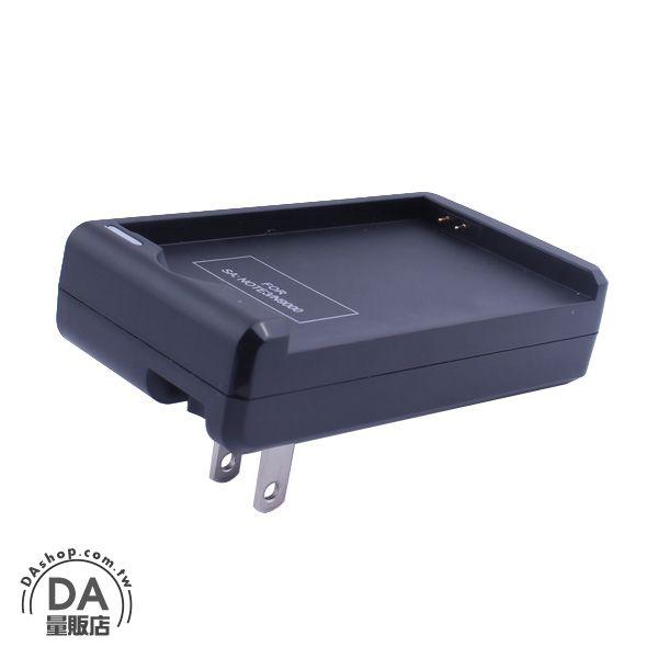 ~DA量販店~Samsung NOTE3 N9000 兩用 USB 電池座充 附 電池 3