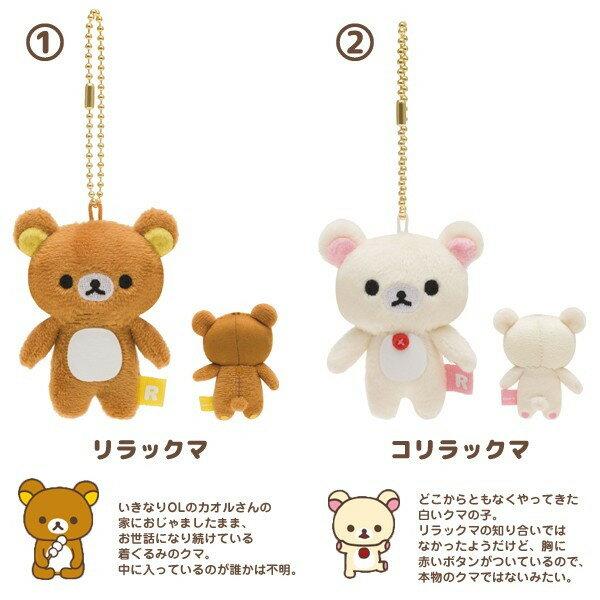 【真愛日本】16082000059棉柔螢幕擦吊飾-懶熊站姿    懶懶熊 牛奶熊 拉拉熊  絨毛手指偶