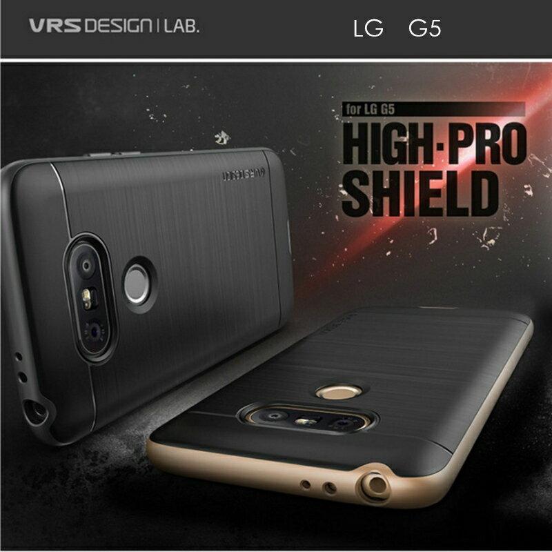 韓原裝直送 VERUS SHIELD LG G5 精選配件 髮絲紋路 邊框系列 保護殼 皮套 邊框