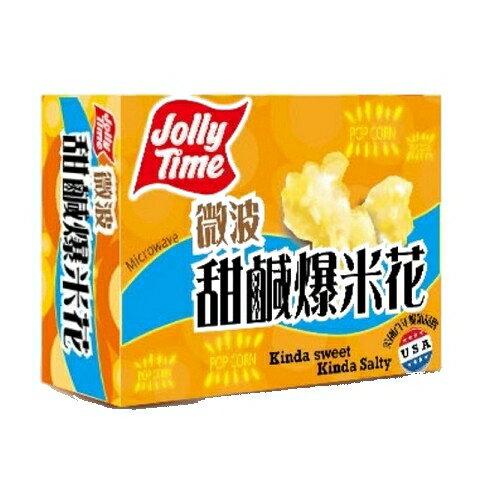 美國JOLLY TIME 甜鹹爆米花300g~愛買~