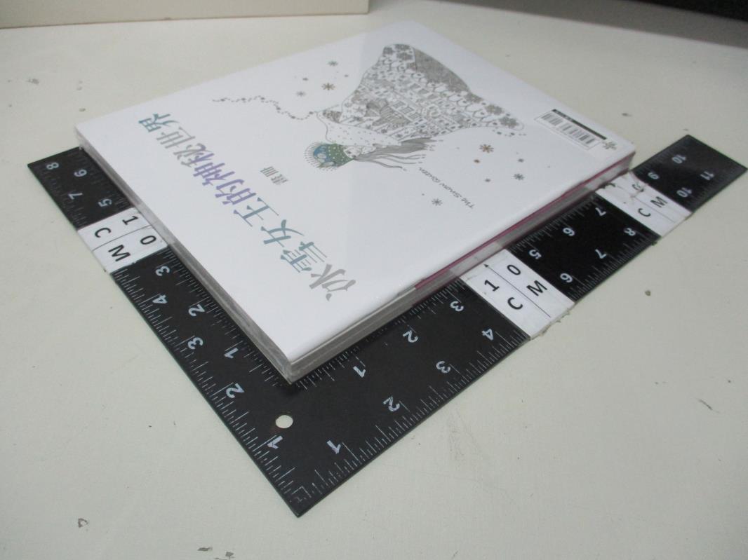【書寶二手書T7/藝術_D7V】冰雪女王的神祕世界_漢斯‧克里斯蒂安.安徒生
