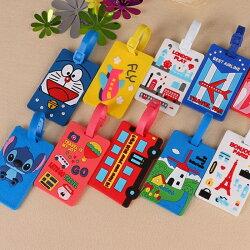 [Hare.D] 創意旅行出國行李箱登機箱 登機牌 名牌 托運牌 悠遊卡套 行李吊牌