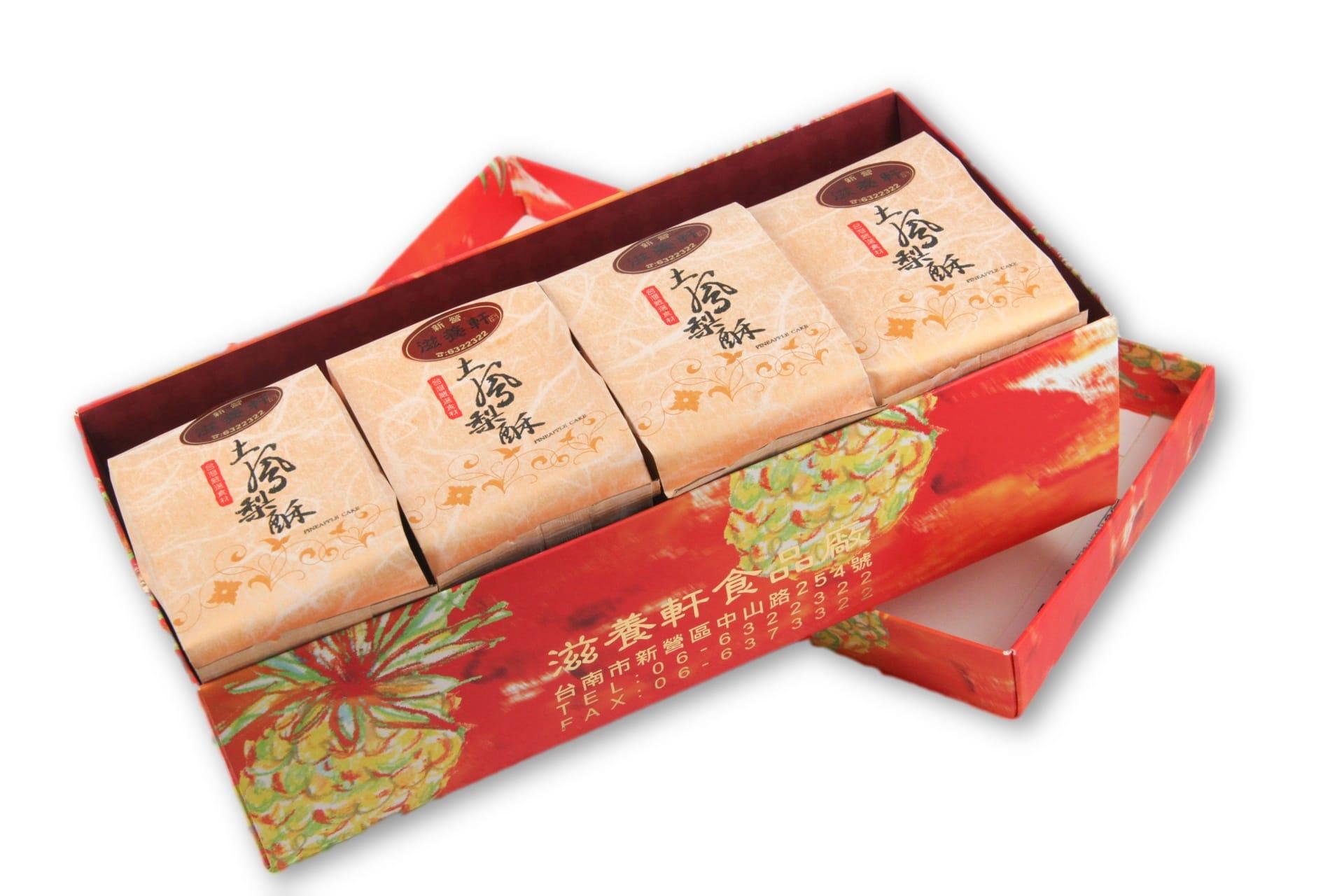 ❮全家滿499免運❯土鳳梨酥禮盒 12入/盒 - 微酸高纖 好滋味伴手禮[滋養軒]