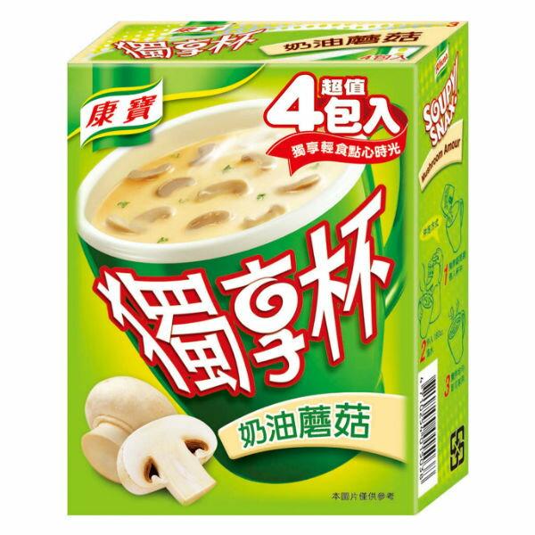 康寶獨享杯(奶油蘑菇)