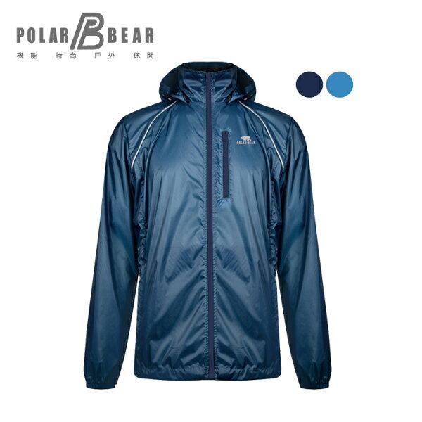 【POLARBEAR】男輕薄抗UV可收納反光外套