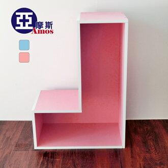 收納櫃 組合櫃【TAA011】創意堆疊方塊組合L型空櫃 Amos