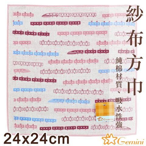 【esoxshop】純棉紗布方巾 高鐵列車款 小手巾 雙星 Gemini
