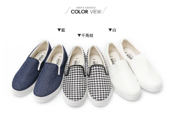 ☆BOY-2☆【NKP-UP43】板鞋韓質感休閒平底鬆緊千鳥紋素面懶人鞋 1