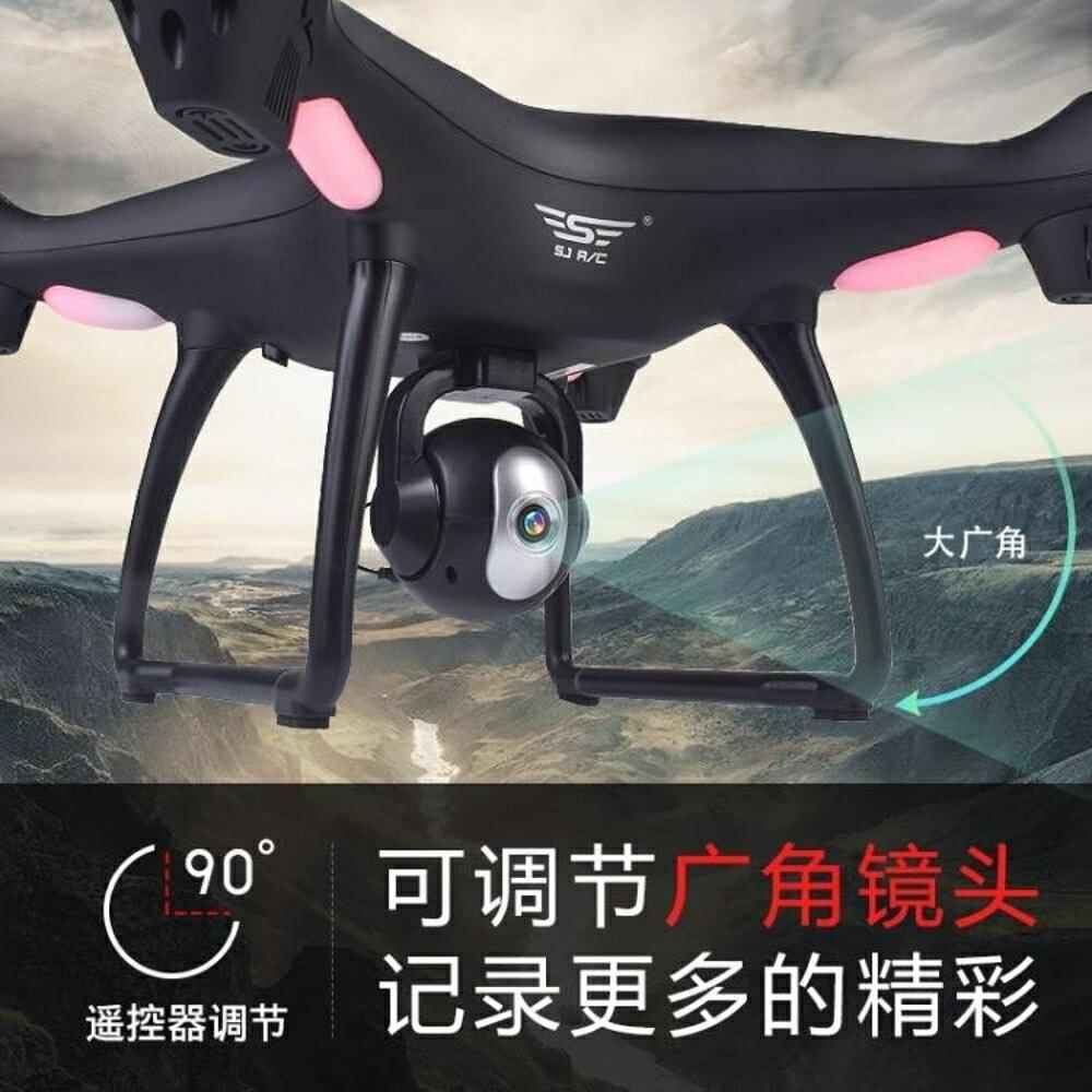 無人機 高清航拍機無人機4K專業高清航拍飛行器智能雙四軸遙控飛機婚慶戶外大型  DF