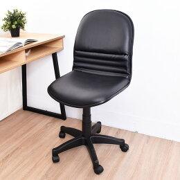 電腦椅 椅子 辦公椅 氣壓 皮面 凱堡家居