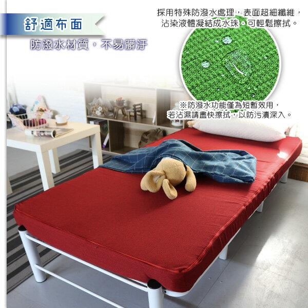 單人床墊 記憶床墊 學生床墊《3尺10公分冬夏兩用竹面單人記憶床墊》-台客嚴選 5