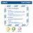 【大成婦嬰】美國 Vtech 可攜式音樂畫板 (138800) 磁繪板 塗鴉 公司貨 2