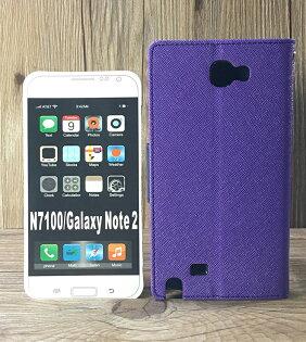 福利品側翻皮套SAMSUNGGalaxyNote2N7100撞色皮套可立式插卡保護套手機套