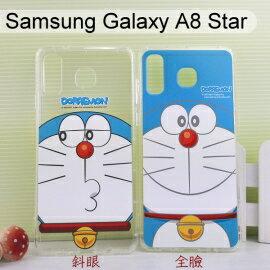 哆啦A夢空壓氣墊軟殼SamsungGalaxyA8Star(6.3吋)小叮噹【正版授權】