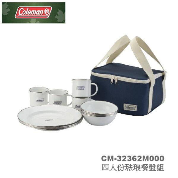 【速捷戶外露營】美國ColemanCM-32362四人份琺琅餐盤組琺琅碗,琺琅食器,露營餐具,野炊餐具,戶外餐具