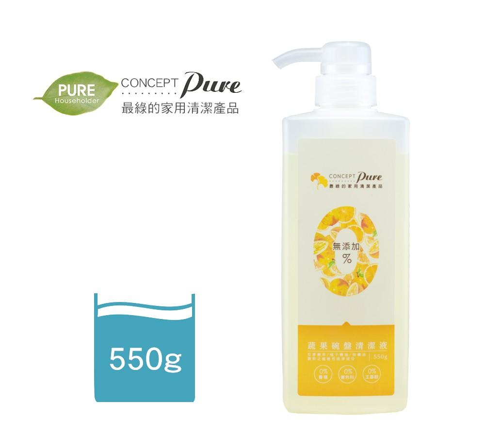 【Pure Concept】蔬果碗盤清潔液-橘子精油系列[六入組]/歐洲認證起泡劑/生物可分解度97%↑/最綠的家用清潔產品
