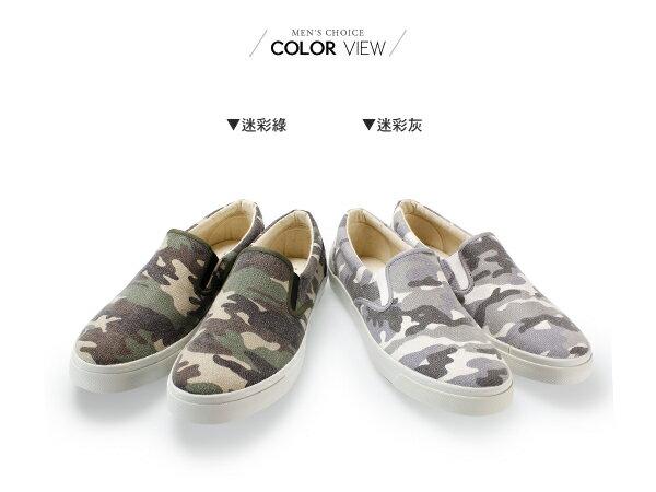 ☆BOY-2☆【NKP-UP76】韓迷彩風休閒懶人鞋 1