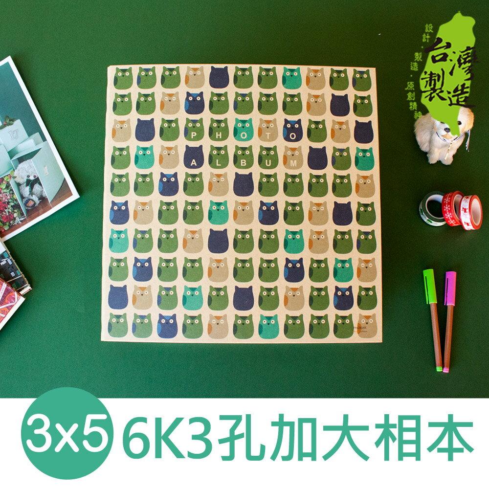 珠友 PH-06263-2 6K3孔加大麻布相本黑4x6/150枚