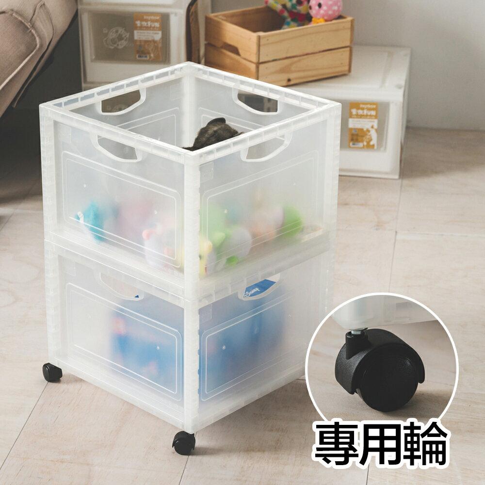 樹德/輪子/收納櫃/斗櫃 巧拼收納箱專用輪子(4個/組) MIT台灣製 完美主義 【R0088】