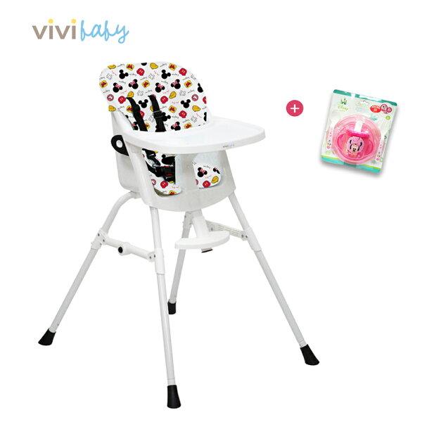vivibaby 兒童餐椅 DISNEY款 (附米妮餐具)