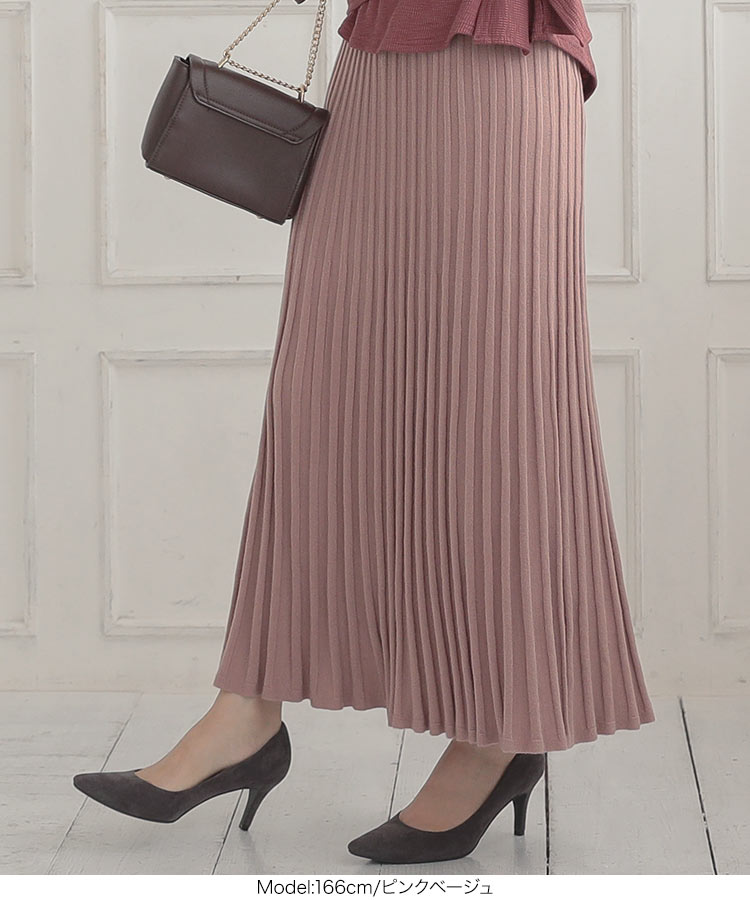 日本Kobe lettuce  / OL優雅百褶針織長裙 半身裙  /  m2608  /  日本必買 日本樂天直送(3191) 5