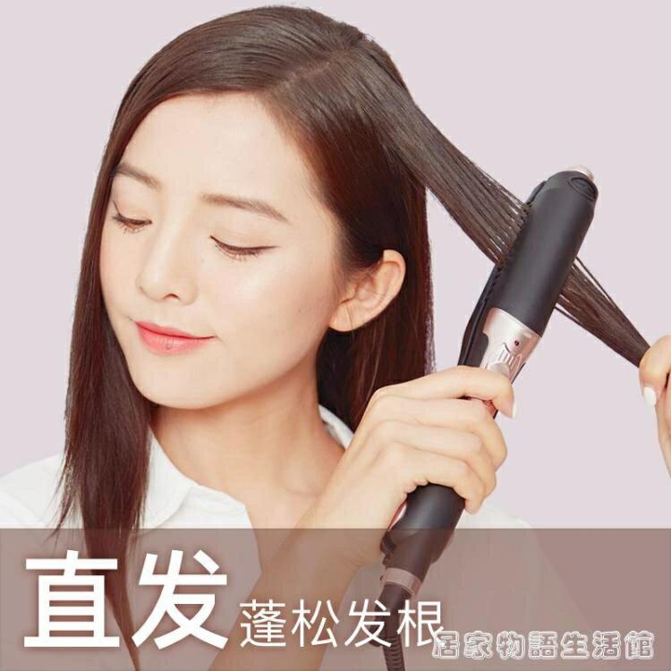 匹奇夾板直髮卷髮兩用卷髮棒玉米須燙蓬松夾板電卷棒墊髮根直髮器 摩可美家