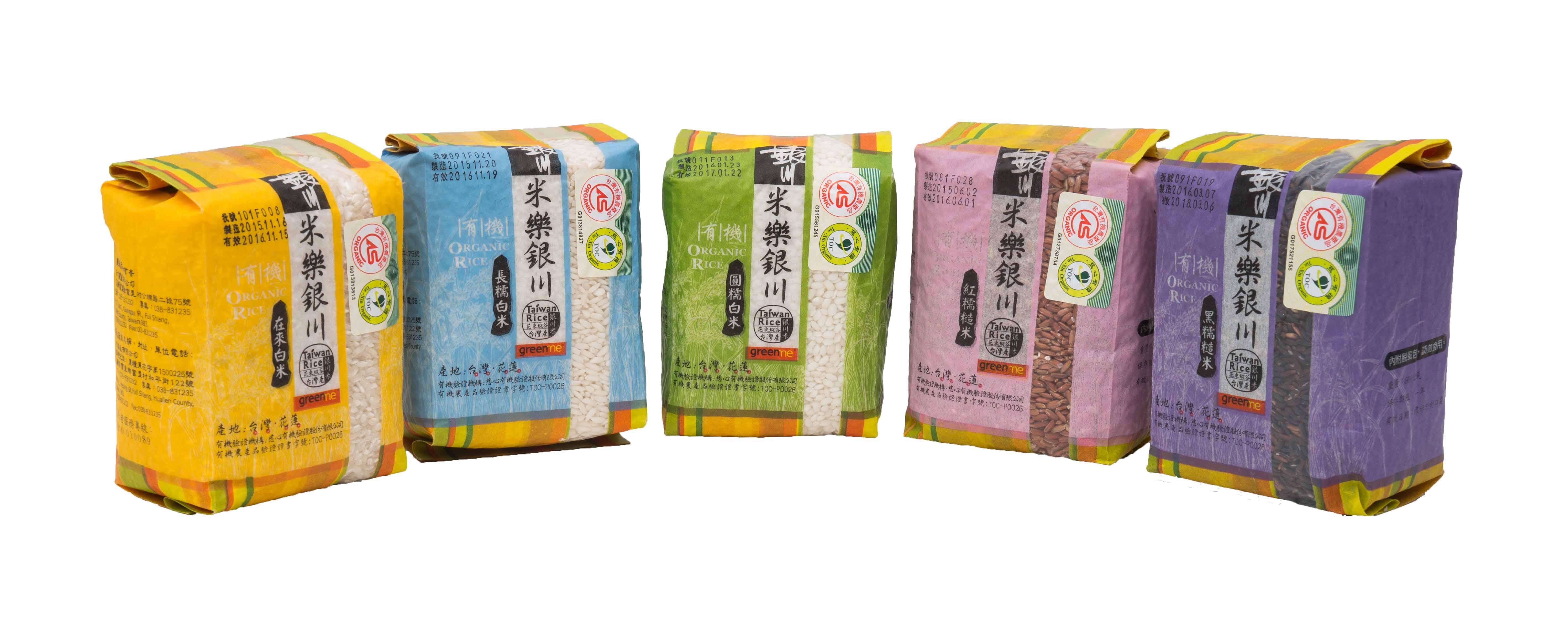 DIY料理 !銀川600g特選米:在來白米  長糯白米  圓糯白米  紫米 ~~來自花蓮的