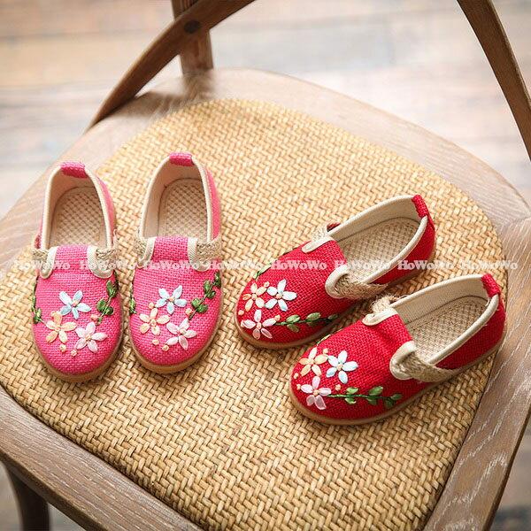 寶寶鞋 民族風繡花學步鞋/中童鞋 布鞋(15.5-19.5公分) KL17 好娃娃