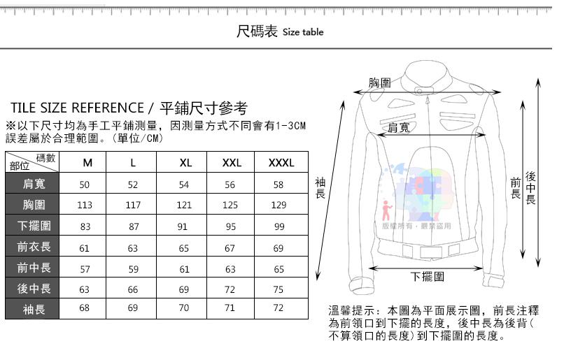 【尋寶趣】夏秋季 防摔衣-黑色(EVA五件護具) 賽車服 重機 機車 丹尼斯可參考 PB-JK-08 6