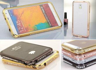 創美【A008】免鎖螺絲 鑲鑽 鑽石 鋁合金 金屬 邊框 IPHONE6 5S S5 S4 S3 NOTE 2 3 NOTE3 保護殼 手機殼