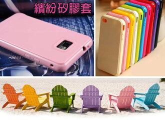 創美[A020]矽膠套 糖果 軟殼 手機殼 iphone 5s 5c 4s S5 S4 S3 S2 note 2 3 htc one M7 M8 Z Z1 Z2 ultra 保護套