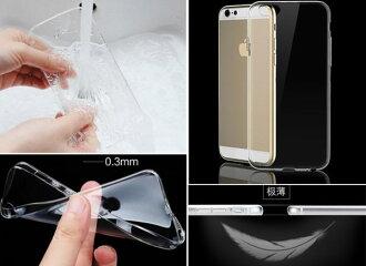 創美【a024】超薄透明TPU軟殼清水套手機殼保護套 iphone 6 plus 5S M7 M8 E8 EYE 820 NOTE 3 4 Z Z1 Z3 ZENFONE 5 6