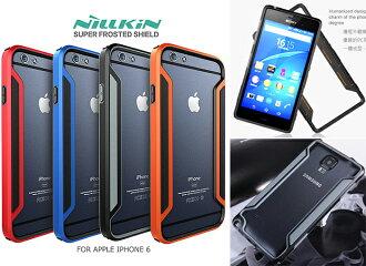 創美【A049】護甲 雙料 TPU+PC 軟邊框 防撞 外框 IPhone 6 PLUS HTC M9 S6 NOTE4 Z3 手機殼保護套保護殼保護框