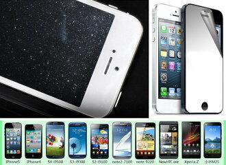 鑽石 鏡子 保護貼 iphone 6 plus 5S 4S S5 S4 S3 note 2 3 4 hte M7 M8 max 816 Z1 Z2 Z3 紅米 小米3 zenfone G2 M320[..