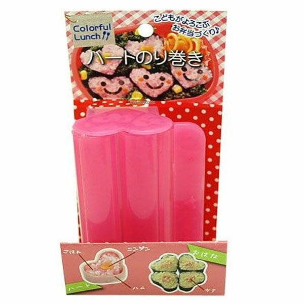 BO雜貨【SV8088】DIY心型壽司模型 海苔捲壽司模型 壽司器 造型便當 飯糰 兒童便當
