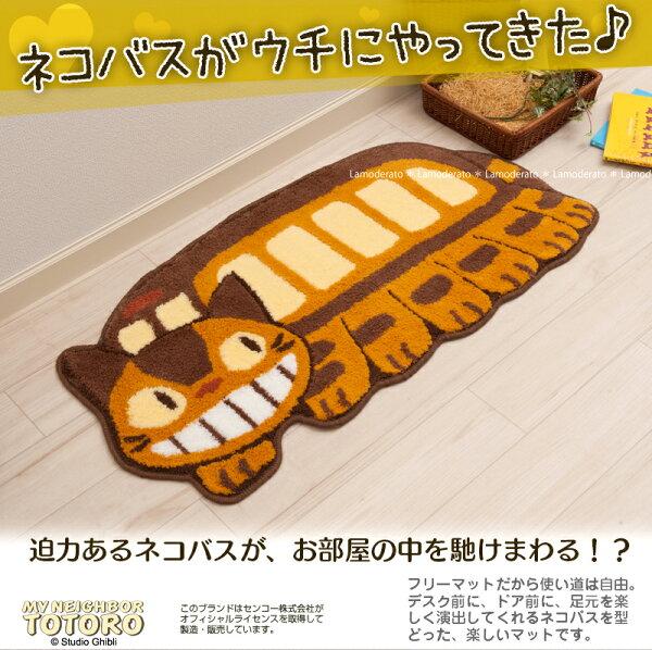 日本代購預購宮崎駿吉卜力totoro龍貓公車造型圖案大門浴室地毯地墊腳踏墊863-235