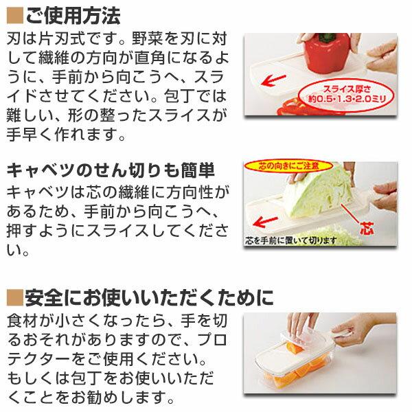 日本 KYOCERA 京瓷 / 陶瓷調理器組套 / 5件套組 / CSN-550WHN。共1色-日本必買 日本樂天代購(4128*0.7)。件件免運 3