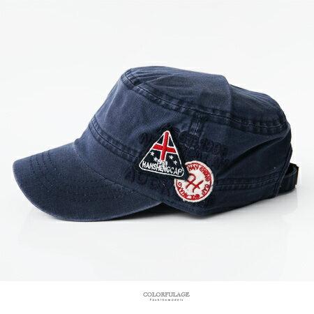 軍帽 韓系潮流復古洗舊風三角標誌軍帽 扣環可調式頭圍 中性單品 柒彩年代~NH235~多色