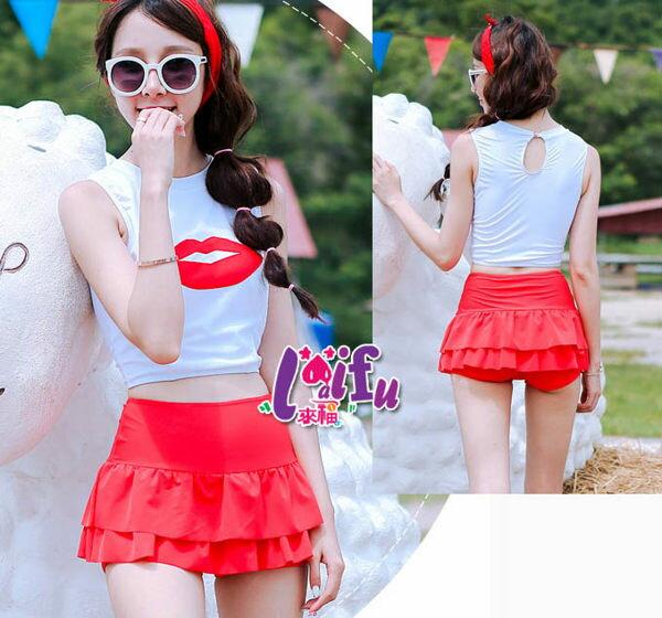 ~草魚妹~C659泳衣小紅唇二件式泳衣游泳衣泳裝比基尼,售價950元