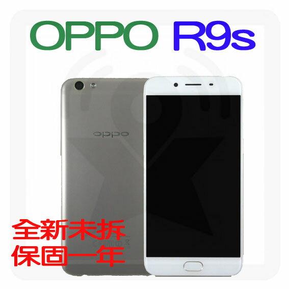 【星欣】[台灣版]黑色-OPPO R9s (4GB/64GB)5.5吋八核心 雙核對焦技術 1600 萬畫素前後鏡頭(含保貼+清水殼) 新色上市 直購價