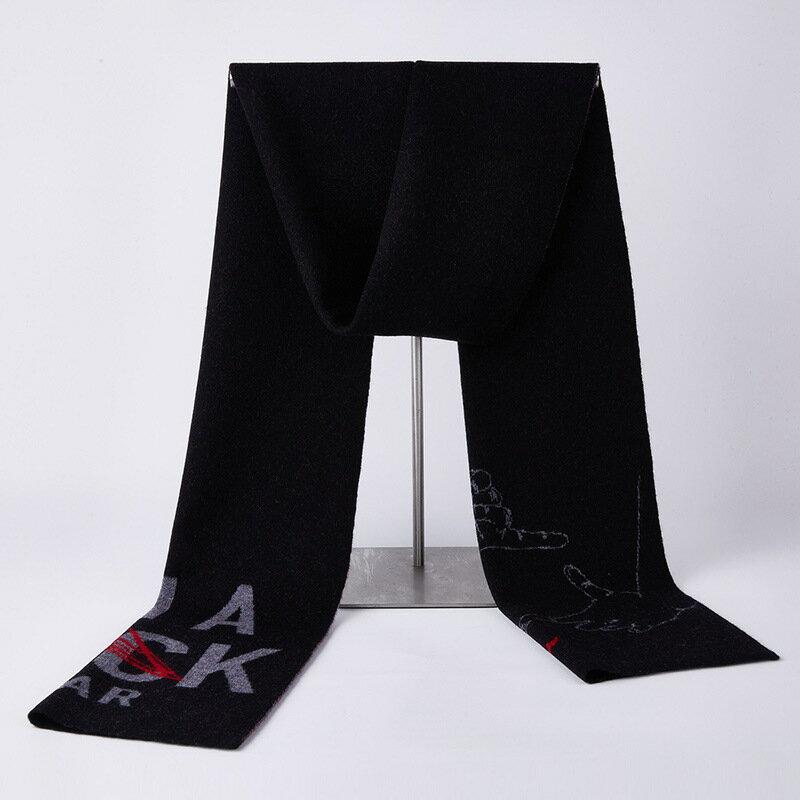 圍巾羊毛披肩-純色字母圖案針織男配件3色73wh8【獨家進口】【米蘭精品】