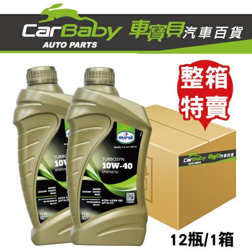 CarBaby車寶貝汽車百貨:【車寶貝推薦】EurolTURBOSYN10W-40合成機油(整箱)